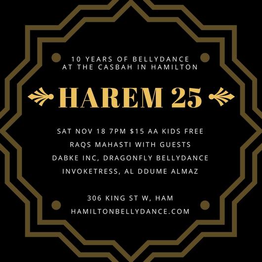 HAREM25